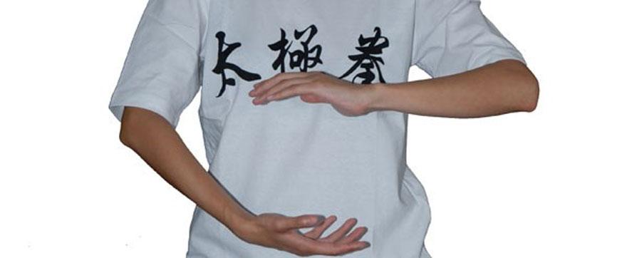 T-Shirt-Tai-Chi-weiss