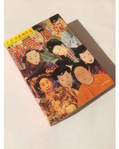 chinesische Spielkarten Queen Of Forbidden City