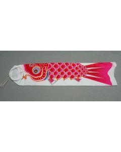 Koinobori rot 55cm - Glückskarpfen