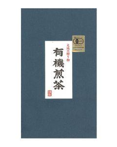 Kirishima No.1 50g Sencha grüner Tee