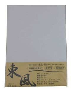 100 Bogen Reispapier Kalligrafie DIN A4 Japan