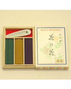 Nippon Kodo Hana no Hana Giftset