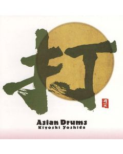 CD Asian Drums Trommel-Musik
