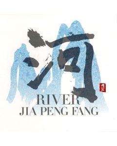 CD River  Jia Feng Pang Erhu-Musik
