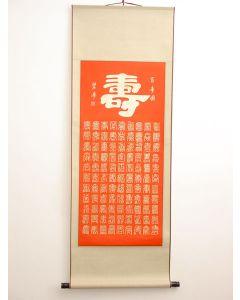 Rollbild Kalligraphie ´Langes Leben´  50x139 cm