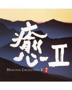 CD Healing Collection II
