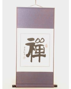 Kalligraphie Zen, blau