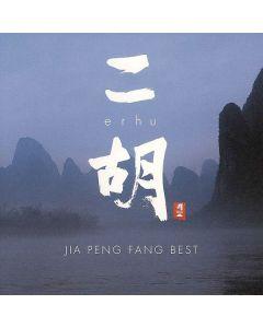 CD Erhu, Jia Peng Fang Best Erhu-Musik