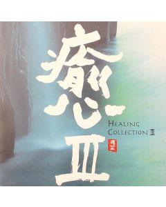 CD Healing Collection III