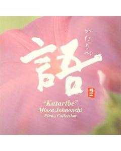 CD Kataribe, Missa Johnouchi