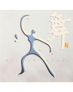 CD Dance, Eri Sugai