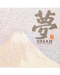 CD Dream, Naoyuki Onda
