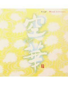 CD Kuge Missa Johnouchi