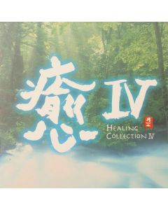 CD Healing Collection IV