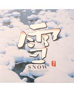 CD Snow, Piano, verschiedene Künstler