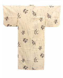 Damen Kimono Tanz beige