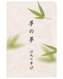 Nippon Kodo Yume No Yume Bamboo 12 sticks