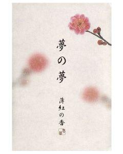 Räucherstäbchen Yume No Yume Pink Plum Flower 12 Sticks