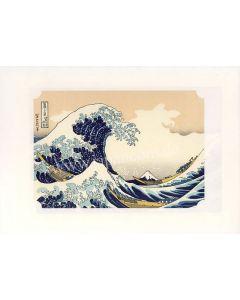 Holzschnitt Kanagawa Oki von Hokusai Die Welle