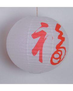 Papierlampe Glück weiß 40cm