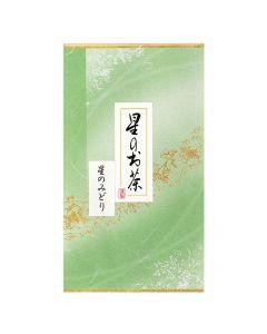 Sencha Midori No. 2, 100g grüner Tee