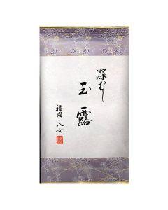 Gyokuro Hoshino 50g, grüner Tee