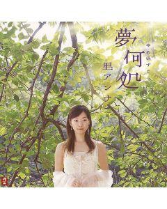CD Yume Izuko, Gesang Anna Sato