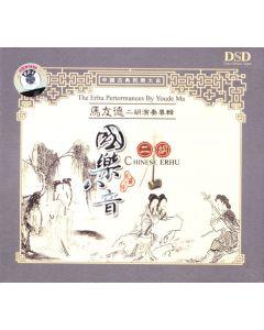 CD Chinese Erhu