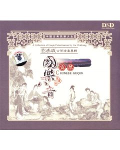 CD Chinese Guqin - Zither