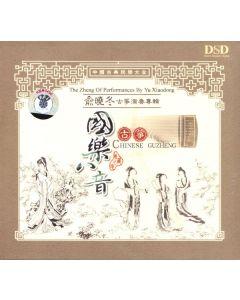 CD Chinese Guzheng - Koto Musik