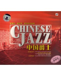 CD Set Chinese Jazz