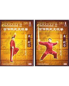 DVD Set Chen Stil Single Sword (2 DVDs)