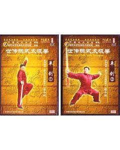 DVD Set Chen Stil Single Sword (2 DVDs)
