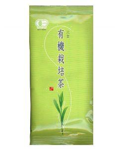 Sencha Hoshino No.1, grüner Tee BIO