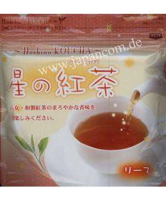 Schwarzer Tee Kuro Hoshi 40g