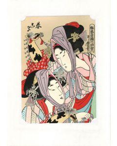 Holzschnitt Beauties von Utamaro