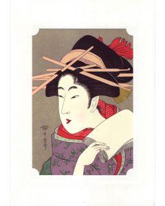 Holzschnitt Geisha mit Buch