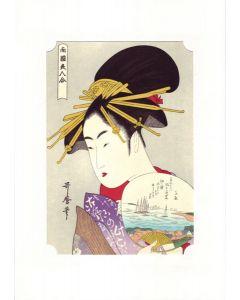Holzschnitt Nangoku Beauty with Fan, Utamaro