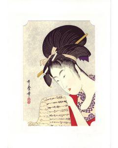 Holzschnitt Beauty Hanazuma vob Utamaro