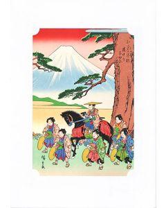 Holzschnitt Daimyo Parade