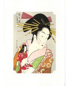 Holzschnitt Geisha Hinazuru