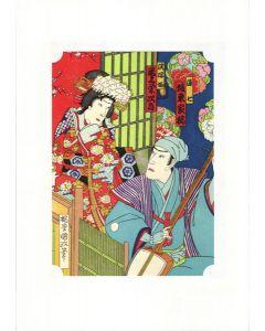 Holzschnitt Kabuki Komuchi Yamauba