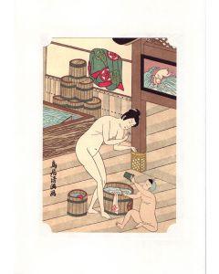 Japanischer Holzschnitt Ofuro