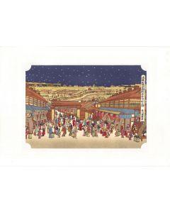 Holzschnitt Shinyoshihara