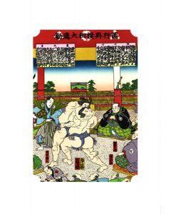 Holzschnitt Sumo Wrestling von Utamaro