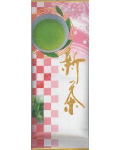 Shincha Yame Supreme 50g grüner Tee