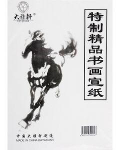 Kalligraphie Reispapier weiss 26 x 36,5cm