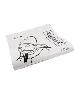 Kalligraphie Reispapier  35x50cm