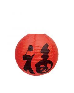 Papierlaterne Lampenschirm Glück Papier Rot