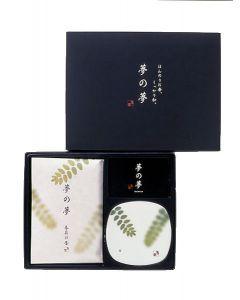 Nippon Kodo Yume No Yume Fern Set